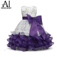 Ai Meng Baby Kids Girls Dresses Lush Formal Prom Party Ball Gown Little Bridesmaid Wedding Children Tutu Dress Girl 3-8 Years