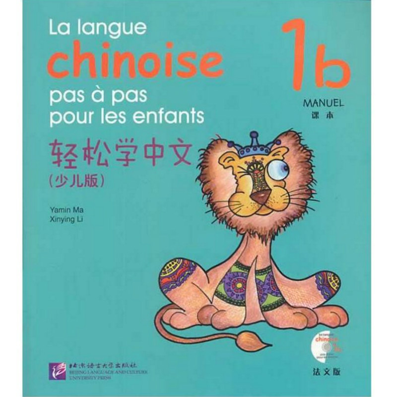 Easy Steps To Chinese for Kids  (with CD)1b Textbook&amp;Workbook  English Edition /French  Edition 7-10 Years Old Chinese Beginner<br>