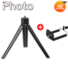 iPhoto Lightweight Table Tripod Clip Mount for iPhone Samsung Huawei Xiaomi Meizu HTC Smartphones Handheld Monopod Selfie Stick
