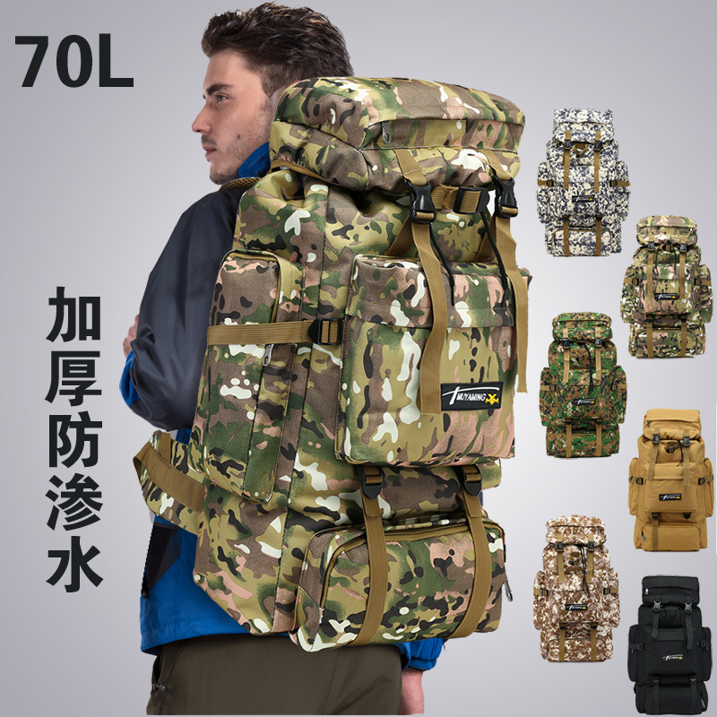 70L Outdoor Backpack Large Capacity Mountaineering Bag Camouflage Camping Luggage Bag Backpack A5154<br>