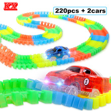 220pcs/Set Flexible Track Car Toy with 2 Flashing Race Cars Glow in the Dark DIY Assembly Slot Vehicle Playsets D50(China)