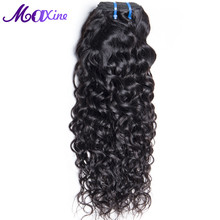 "Malaysian Water Wave 1 Piece 100% Human Hair Weave Bundles 10""-28"" Inch Non Remy Hair Extensions 1B Can Be Dyed And Straightened"