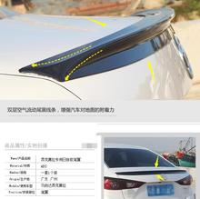 lane legend Empennage exterior paint pressure modification Angke Sierra wing case For Mazda 3 AXELA 2014-2017 (Remarks: Color)(China)