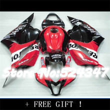B Injection Fairings for CBR600RR F5 09 10 11 12 CBR600 2009 2010 2011 2012 REPSOL red black CBR 600RR motorcycle Fairing parts(China)
