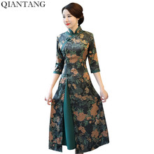 Buy New Arrival Women's Cheongsam Fashion Chinese Style Rayon Dress Elegant Slim Summer Qipao Clothing Size S M L XL XXL XXXL 617862 for $46.28 in AliExpress store