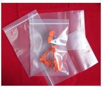 18*26cm thicken PE ziplock bag, 100pcs/lot clear headset packing zipper pouch, transparent reusable USB/name card sack