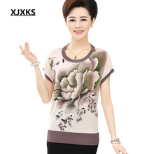 New 2017 Summer T Shirts For Women;mother Clothing T-shirt Female Flower Short-sleeve; Middle-age Women Loose Plus Size Shirt(China)