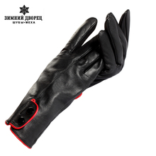 Women's Gloves,Genuine Leather,Length 25 cm,Wrist red tie sides leather gloves,Ladies gloves,Female gloves,Free shipping(China)