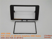 Car Radio fascia FOR AUDI A3 (8P with Symphony OEM-Radio) 2003-2008 A3 (8P/8PA) Fitting Frame Mounting Kit Set Fascia(China)