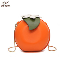 ADIYATE Orange Chains Shoulder Bags Cheap Women O Bags Flowers Small Bags Sac A Main Leather Sac De Plage Round Ball Clutch(China)