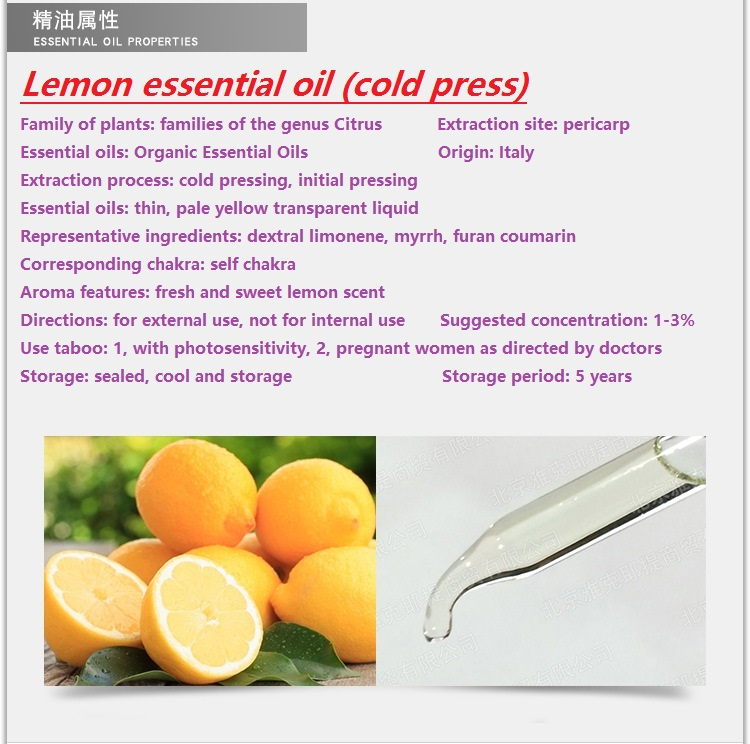 Cosmetics massage oil 50g/ml/bottle Lemon essential oil (cold press)base oil, organic cold pressed free shipping 2