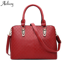 Aelicy Famous Designer Brand Bags Women Leather Handbags High Quality Ladies Hand Bags Purse Fashion luxury Shoulder Bags 1020(China)