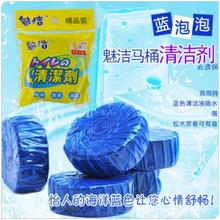 2016 Direct Selling Hot Sale Baon Blue Bubble Toilet Bowl Cleaner Gun Antiperspirant Solid Cleanser