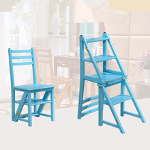 Convertible Multi-functional Four-Step Library Ladder Chair Blue/Pink/White ColorFolding Wooden Stool Chair Step Ladder For Home(China)
