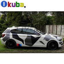 Jumbo Black White Arctic Camo Film Wrap With Air Bubble Free Urban Camouflage Vinyl Sticker 1.52x30m/roll