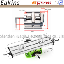 Miniature precision multifunction Milling Machine Bench drill Vise Fixture worktable X Y-axis adjustment Coordinate table(China)
