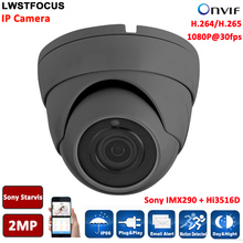 Sony IMX290+Hi3516D 2MP IP Camera outdoor POE ONVIF 1080P H.264/265 Securiy Dome Support Phone Android IOS P2P camera seguranca