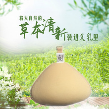 Plant brseast forms false breast. free Giving a hanging hook Can be used in ordinary bra(China)