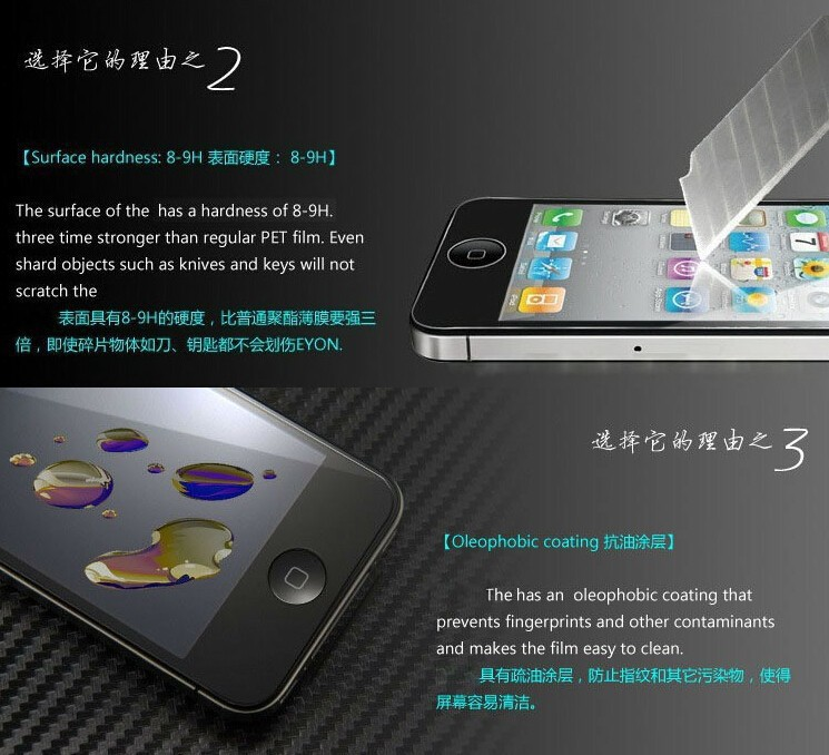 tempered glass screen film (3)