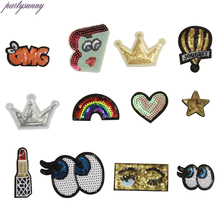 PF Sequin Patches Lipstick Crown Stripes Embroidered Patch for Clothing Applique Accessories Dress Backpack Hat Decoration TB067(China)