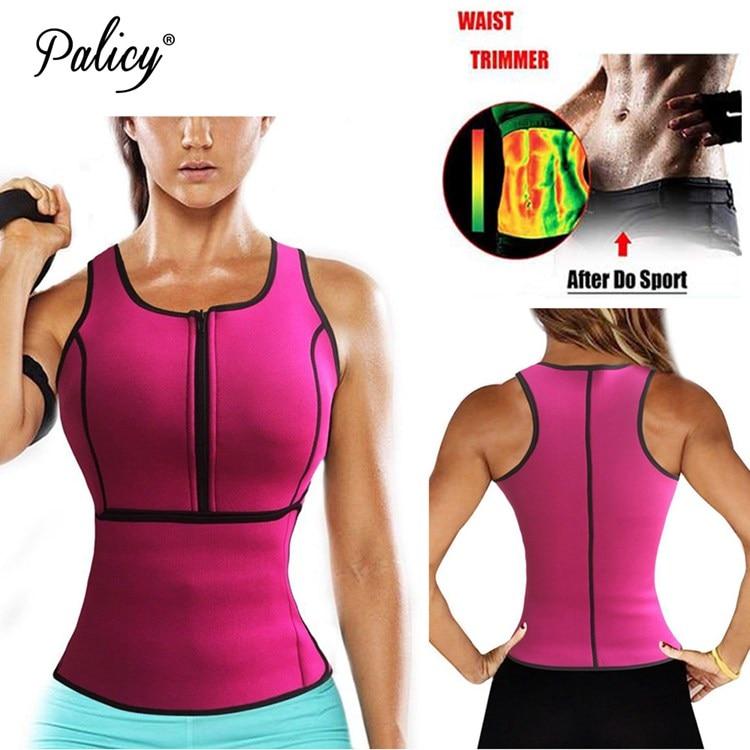 Palicy Neoprene Sauna Vest Body Shaper Slim Waist Trainer Fashion Fajas Girdle Workout Shapewear Adjustable Sweat Belt Corset 4