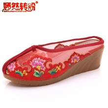 summer embroider sandals mesh hollow Chinese style outdoor floral mules women lady wedge heel slipper casual slides red black(China)