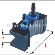 540-122 boring bar tool holder, use with A1 tool post best quality tool holder in China, HAIDAO brand,h:20mm, L:90mm