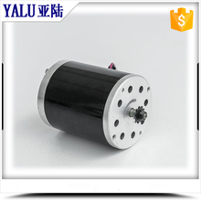 China factory direct sale Electric Bicycle  DC Motor MY1020 500-1000W