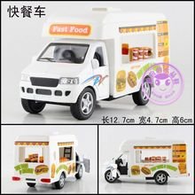 Super 1pc 12.7cm mini delicate Mobile food hamburger trucks simulation collect model alloy car home decoration gift toy(China)