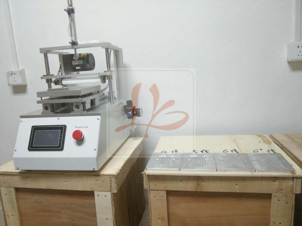 LY 901 V.2 Auto glue remover (8)