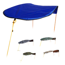 Outdoor 1-person Inflatable Boat Canoe Kayak Sun Shelter Awning Top Cover Sun Shade Blue for Camping Hiking Fishing Equipment(China)