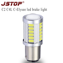 JSTOP C2 C4L C-Elysee Car led lights P21/5W 12VAC lamps External Light 5730smd BAY15D lamp 1157 Canbus Lights 1157 brake bulbs(China)