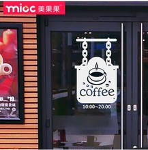 Free shipping Coffee shop Cafe shop Open close Time sticker Glass stickers card time wrought iron decoration glass door stickers