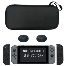 Carrying Case PU Hard Shell Black Zip Bag Portable (with logo) Silicone Gel Guards 2pcs Thumb Stick Caps for Nintendo Switch