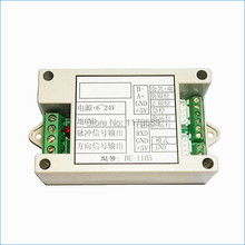 single axis Motion stepper motor controller,Pulse servo motor controller,485 industrial motor control,Free Shipping J15153