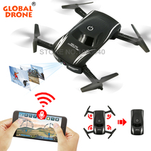 Global Drone GW186 Mini Selfie Drone Voice Phone Control Foldable Quadcopter Micro RC Toy with HD Camera VS JY018(China)