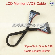 5pcs x LCD LVDS 30pin - 30pin Double 8 Bit TV Monitor  Panel Adapter Cable 250mm Free Shipping