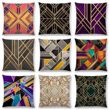 Hot Sale Emerald Blue Sky Black Night Colorful Diamond Dreams Geometric Texture Gold Stripes Prints Cushion Sofa Throw Pillow