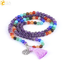 Buy CSJA Reiki Natural 7 Chakra Multi-layer Charms Bracelets Women Purple Quartz Mala Yoga Beads Meditation Healing Tassel E655 for $5.92 in AliExpress store