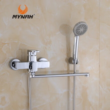 MYNAH Russia Free Shipping Classic Style Bathroom Shower Faucets With Hand Shower Sets Shower Faucet  Bathtub Water Valve M2249