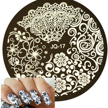 1pc Beauty Flower Styles Image Polish Printing Nail Stamping Plates Nail Art Templates Stencils Manicure Styling Tools SAJQN-17(China)