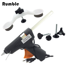 Rumble Hot Glue Gun Car Dent Ding Body Damage Removal DIY Hand Tool For Car Door Vehicle Auto Automobile Fix Repair Device