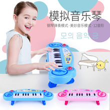 Electronic organ Infants and young children cartoon small electric piano sound and light instruments toys