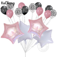 16pcs/pack 18inch White Star Foil Balloons Birthday Wedding Party 12inch Damask Latex Helium Colorful Star Balloon Decor Toys