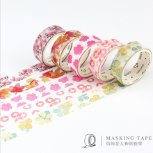 5 pcs/box Defoliation Leaves washi tape DIY decorative scrapbook masking tape office adhesive tape stationery school supplies(China)