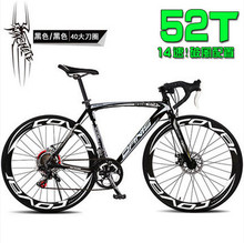 New brand Aluminum Alloy Frame 14 speed 700CC disc brake mountain bike outdoor sport downhill bicicleta racing cycling bicycle(China)