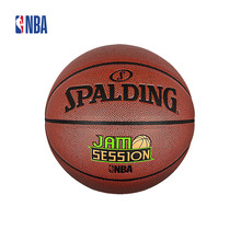Original NBA Spalding GAMETIME Series Jam Session 7# PU Basketball Indoor/outdoor Official Game Ball SBD0156A(China)