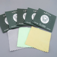 100pcs Silver Jewelry Cleaning Gold Cleaner Polishing Cloth 82x82mm Cheapest Double Sides Cotton Flannels Fabric Free Shipping