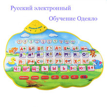 73X49cm Children Learning Mat Russian Language Toy Funny Alphabet Mat Learning Education Phonetic Sound Carpet ABC Toy(China)