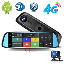 Android 5.1 Car DVR 4G WCDMA 8 Inch Touch Rearview Mirror DVRS Dual Lens GPS Navigation  Wifi Dash Cam Video Recorder Dashcam
